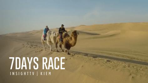 7DAYS RACE / SPORTS REALITY