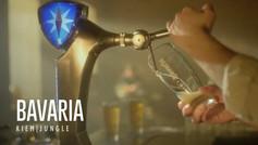 BAVARIA 0.0 % GEORGIA