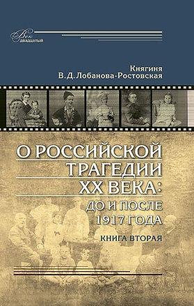 lobanova-2_350.jpg