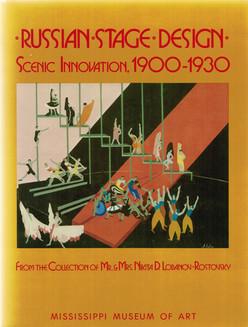 Exhib-1982.jpg