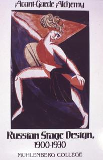 exhib-1986.jpg