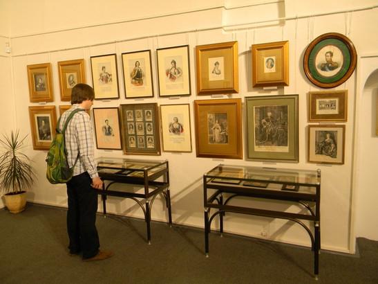 Выставка даров Н.Д. Лобанова-Ростовского Музею Ростовского кремля