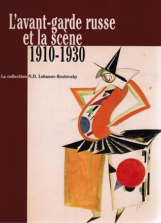 exhib-1998 (2).jpg