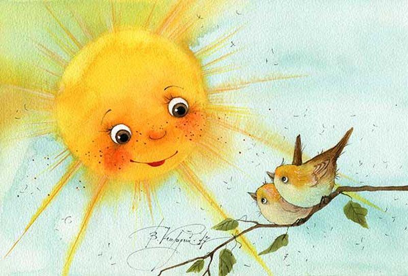 Марта картинки, открытка с солнышком позитив