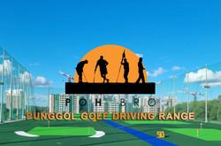 Punggol Golf Range