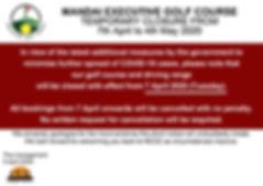 megc-covid closure notice.jpg