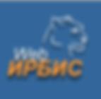 WebIrbis.png