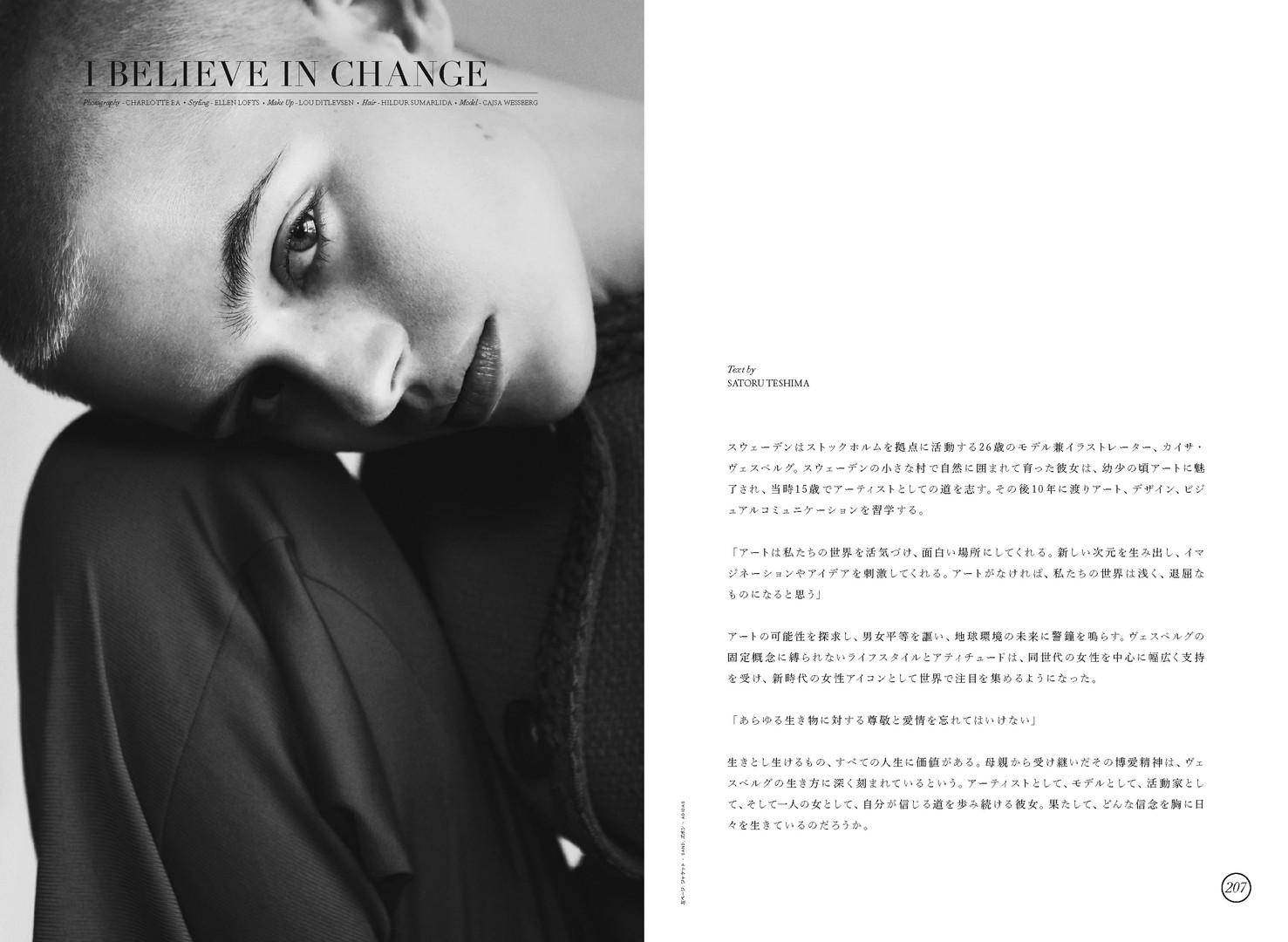 REVS01Japan_EA_Page_1.jpg