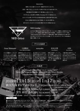 flyer02.jpg