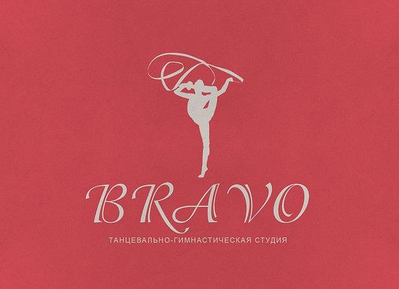 Художественная гимнастика BRAVO