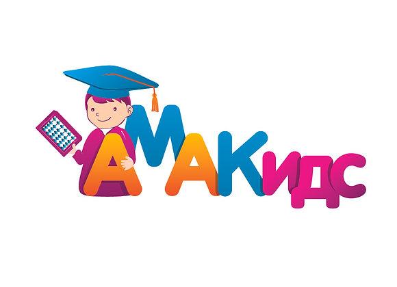 Академия развития интеллекта Amakids на Технологическом институте