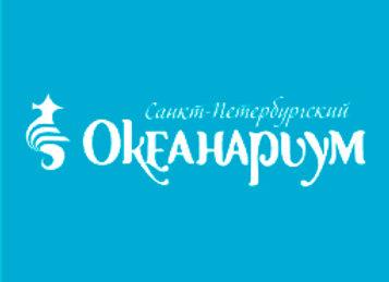 Детский учебный центр Океанариум