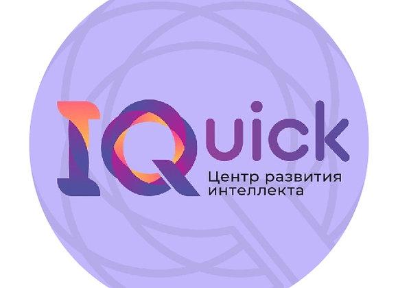 Центр развития Iquick
