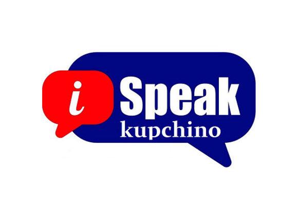 Языковая школа iSpeak.kupchino
