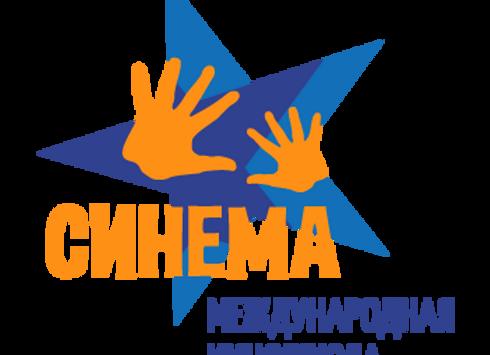 Киношкола Синема