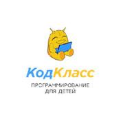 КодКласс