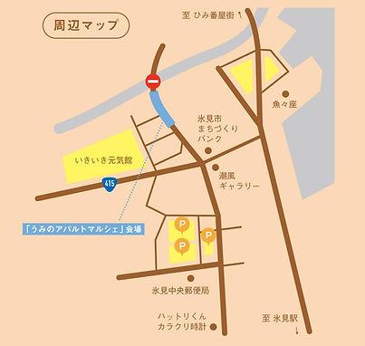 駐車場マップ.jpg