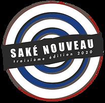 logo sake nouveau 2020.png
