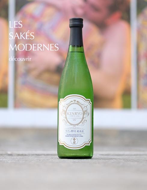 saké japonais modernes