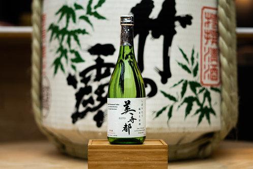 Bijito Saké Nouveau (traditionnel)