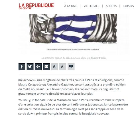 LA REPUBLIQUE DU CENTRE 2.png