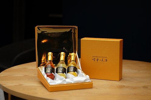 Coffret HOJO saké vintage (3 Bouteilles)