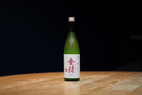 Kinryo Saké Nouveau (moderne)