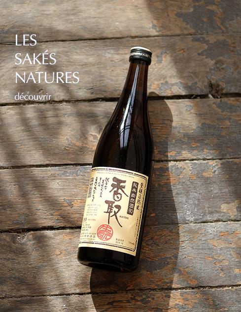 saké japonais nature