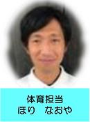 講師4.png