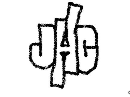 Junior Hustle Click
