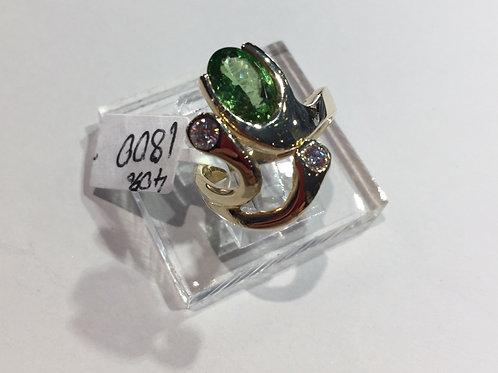 Green Tsavorite Garnet and Diamonds in curvy design