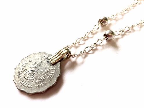 Authenticity Necklace
