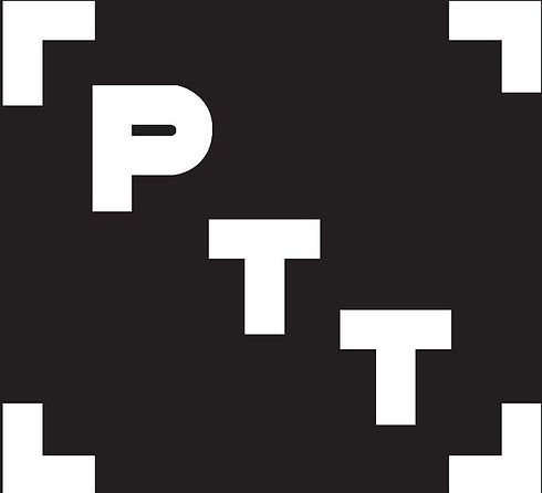 PPT_LOGO_edited.jpg