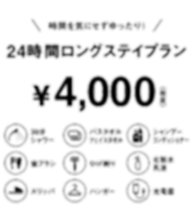 4000.png