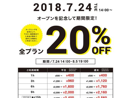 【柏店】柏駅東口にNEW OPEN!!