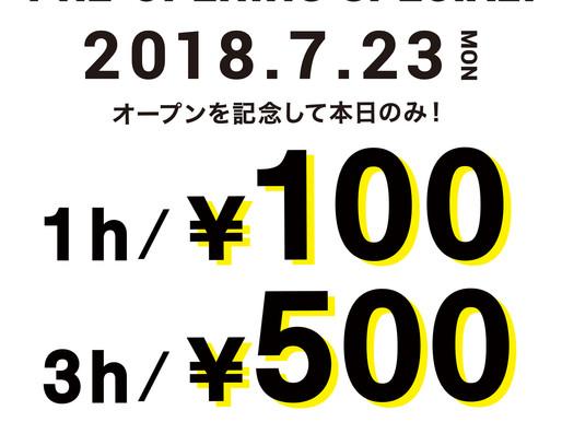 【柏店】本日14:00からPRE-OPEN