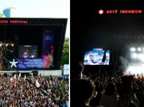 หยุดพักซัมเมอร์นี้กับ Incheon Pentaport Rock Festival