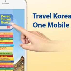 ย่อโลกหนังสือท่องเที่ยวเกาหลีไว้ในแอพเดียวกับ Korea Travel Books!