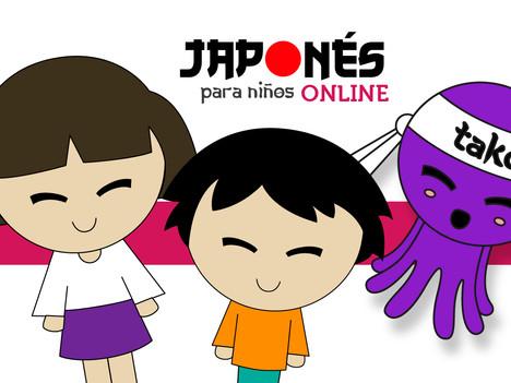 Biztram presenta su curso de Japonés para niños online