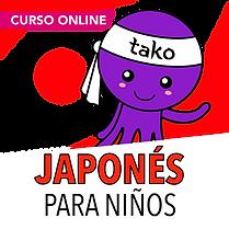 CURSO_JAPONÉS.png