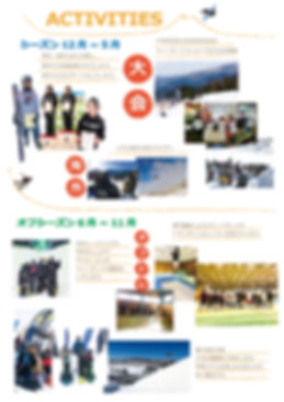 yamazenrockチラシ2page.jpg