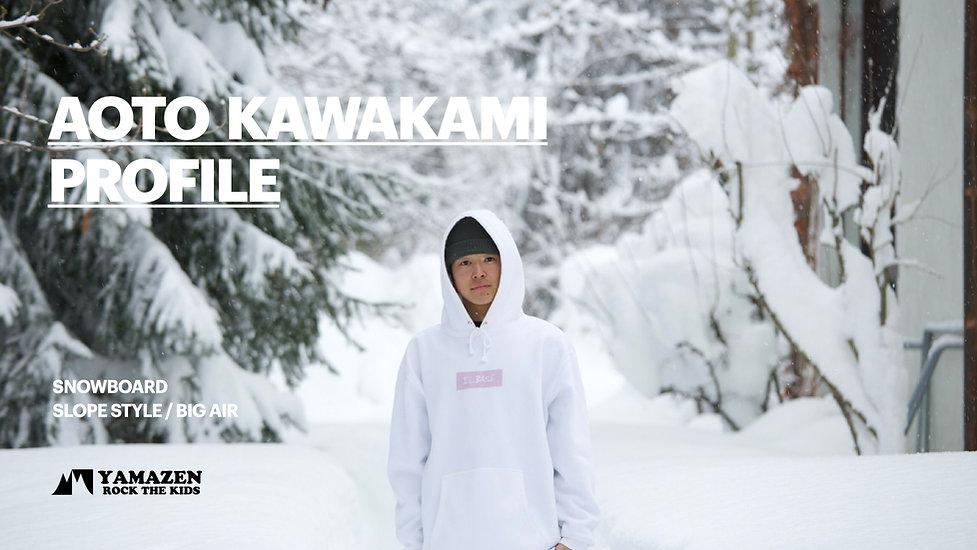 AotoKawakamiprofile.001.jpeg