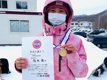 【SAJ 宮様ジュニア】中学生女子 皆木蘭選手 優勝!