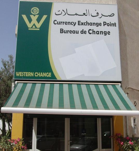 Western change bureau de change agadir