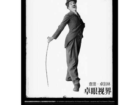 Chaplin Press Release