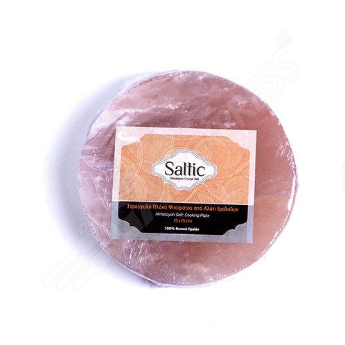 Πλάκα ψησίματος στρογγυλή saltic 15cm