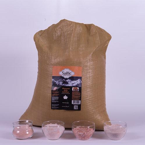 Σακί από ορυκτό αλάτι Ιμαλαϊων 25kg ψιλό