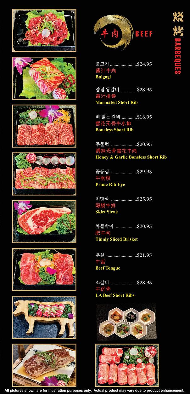 KBBQ 4- Beef.jpg