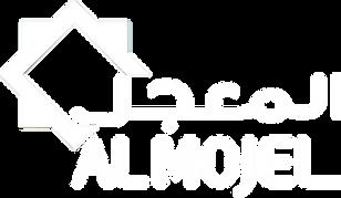 Almojel-Logo_grey-type.png