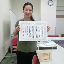 170802ソロプチ受賞.jpg